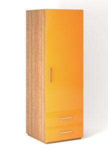 Шкаф напольный 1 дверь распашная + 2 ящика